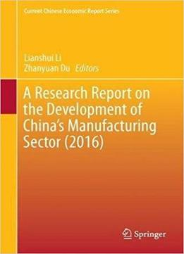 research paper on manufacturing sector