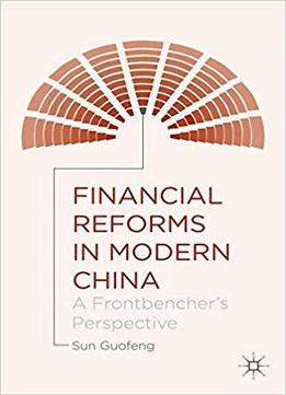banking reform in china essay The reform of the financial system the reform of the banking system - essay example banking system of china has certainly put up to this event.