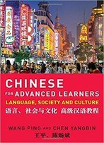 Chinese For Advanced Learners: Exploring Contemporary Society And Culture