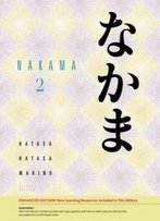 Nakama 2, Enhanced (World Languages)