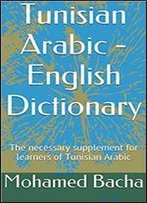 Tunisian Arabic Dictionary & Phrasebook: A Supplement For Learners Of Tunisian Arabic & Other Arabic Dialects