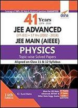 Pdf papers iit solved