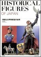 Historical Figures Of Japan [Japanese / English]