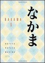 Nakama 1 (World Languages)